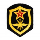 Patch Military Russia Vintage Soviet Union Communist Red Star Soviet Army  - Signal Troops