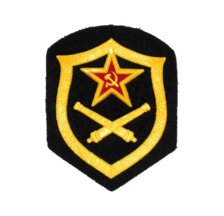 Patch Military Russia Vintage Soviet Union Communist Red Star Soviet Army Stuff - Artillery -