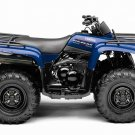 2012 Yamaha Big Bear 400 4x4 IRS ATV Utility SPECIAL PRICE !!!