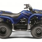 2012 Yamaha Grizzly 125 Automatic ATV Utility SPECIAL PRICE !!!