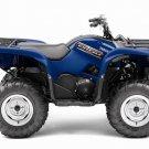 2012 Yamaha Grizzly 550 FI Auto. 4x4 ATV Utility SPECIAL PRICE !!!