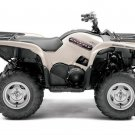 2012 Yamaha Grizzly 700 FI Auto. 4x4 EPS Special Edition ATV Utility SPECIAL PRICE !!!