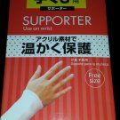 Japan supporter use on wrist