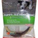 N-Bone Puppy Teething Ring Natural Chew Treat Chicken Flavor
