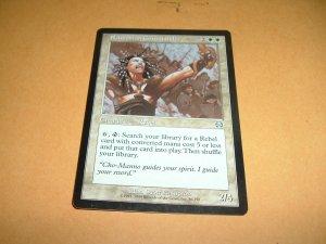 Ramosian Commander (Magic MTG: Mercadian Masques Card #36) UNPLAYED White Uncommon, for sale