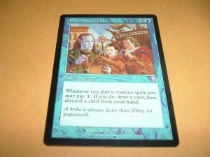 Customs Depot (Magic MTG: Mercadian Masques Card #71) UNPLAYED Blue Uncommon, for sale