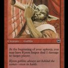 Kyren Sniper (Magic MTG: Mercadian Masques Card #199) Red Common, for sale