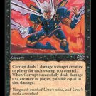 Corrupt - DIRECT DAMAGE & LIFE GAIN Urza's Saga Card #124 Black Common Magic the Gathering for sale