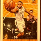2013-14 Panini Hoops #35 Deron Williams