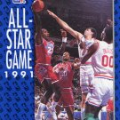 1991 Fleer Basketball Card #234 All Star Game