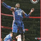 2015 Complete Basketball Card #19 Robert Covington