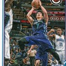 2015 Complete Basketball Card #75 Jeremy Lin