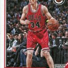 2015 Complete Basketball Card #76 Mike Dunleavey