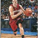 2015 Complete Basketball Card #109 Goran Dragic
