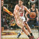 2015 Complete Basketball Card #124 Pau Gasol