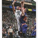 2015 Hoops Basketball Card #109 Derrick Favors