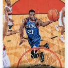2014 Hoops Basketball Card #84 Thaddeus Young