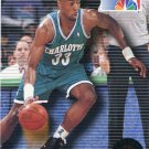 1993 Skybox Basketball Card #5 Alonzo Morning