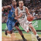 2014 Hoops Basketball Card #88 Manu Ginobli