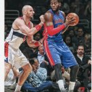2014 Hoops Basketball Card #217 Greg Monroe
