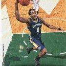 2014 Hoops Basketball Card #219 Al Farouq Aminu