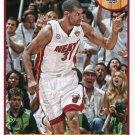 2013 Hoops Basketball Card #72 Shane Battier