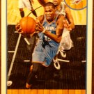 2013 Hoops Basketball Card #73 Kevin Durant