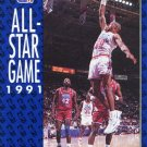 1991 Fleer Basketball Card #235 All Star Game