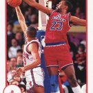 1991 Hoops Basketball Card #217 Charles Jones