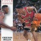 1993 Skybox Basketball Card #47 Scottie Pippen
