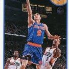2013 Hoops Basketball Card #93 Pablo Prigiono