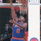 1993 Skybox Basketball Card #68 Terry Mills