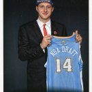 2014 Hoops Basketball Card #284 Jusuf Nurkic
