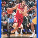2014 Hoops Basketball Card Blue Parallel #193 Omri Casspi