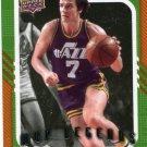 2008 Upper Deck MVP Basketball Card #254 Pete Maravich