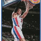 2013 Hoops Basketball Card #149 Jonas Jerebko