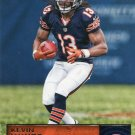 2016 Prestige Football Card #36 Kevin White