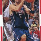 2007 Fleer Basketball Card #38 Jason Kidd