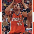 2007 Fleer Basketball Card #68 Sean May