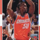 2007 Fleer Basketball Card #70 Emeka Okafor