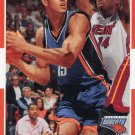 2007 Fleer Basketball Card #73 Ryan Hollins
