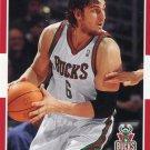 2007 Fleer Basketball Card #88 Andrew Bogut