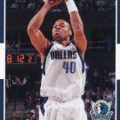 2007 Fleer Basketball Card #195 Devean George