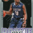 2008 Upper Deck MVP Basketball Card Silver Script #236 Patrick Ewing Jr