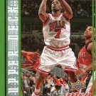 2008 Upper Deck MVP Basketball Card SE #8 Ben Gordon