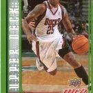 2008 Upper Deck MVP Basketball Card SE #32 Maurice Williams