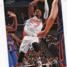 2008 Upper Deck Basketball Card #16 Gerald Wallace