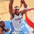 2008 Upper Deck Basketball Card #44 Kenyon Martin