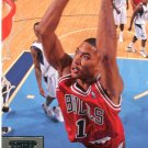 2009 Upper Deck Basketball Card #21 Derrick Rose
