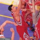 2009 Upper Deck Basketball Card #62 Yao Ming